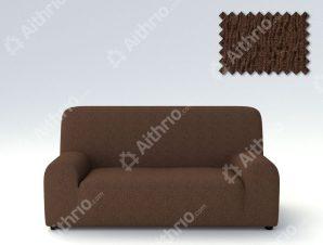 Ελαστικά καλύμματα καναπέ Valencia-Διθέσιος-Καφέ-10+ Χρώματα Διαθέσιμα-Καλύμματα Σαλονιού